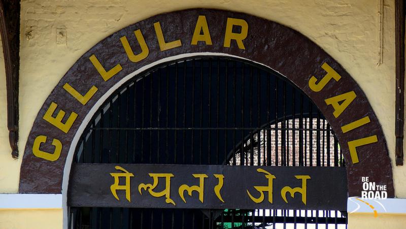 Cellular Jail, Port Blair, Andaman Islands, India