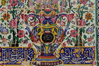 Florals and rich dash of colours on the tile walls of the mosques of Shiraz, Iran