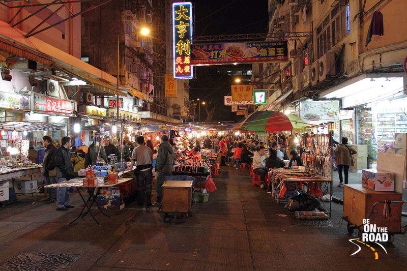 Night Street on Temple Street, Hong Kong