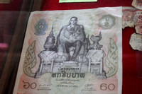 60 Thai Baht Currency Note