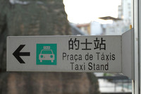 Taxi Stand in Chinese, Portuguese and English found at Macau
